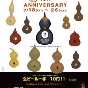 10th Anniversary poster